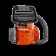 Husqvarna 120i akkumulátoros láncfűrész 4